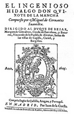 LITERARY AND CRITICAL ANDALUSIAN